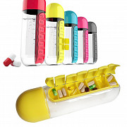 Фото Бутылка Pill & Vitamen organizer bottle (0,6 литра)